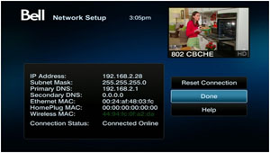 HD PVR Internet connection status